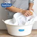 手洗い 洗面器