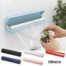 ideacoラップホルダー「ラップホルダー30cm」全6カラー【イデアコラップマグネットアルミホイルクッキングシート冷蔵庫磁石キッチン収納】