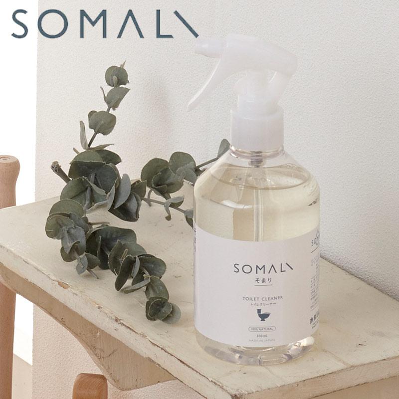 【LINEでクーポン】 【キャンペーン中】「SOMALI トイレクリーナー 300ml」トイレ用洗剤【そまり トイレ掃除 エコ洗剤 除菌 消臭】