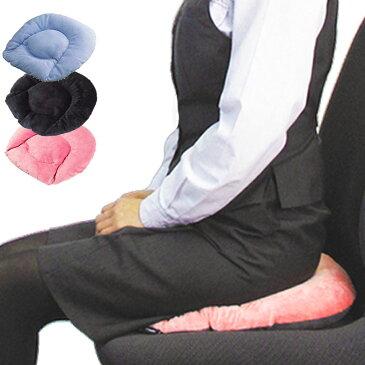 MARNA「マーナ 骨盤座ぶとん」 全3色【腰痛 クッション オフィス 骨盤クッション 姿勢 骨盤ダイエット 骨盤座布団 骨盤矯正 骨盤座ぶとん ブラック ブルー ピンク】