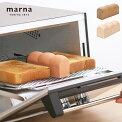 「マーナトーストスチーマー」パン型k712【トースターキッチンおしゃれトーストスチーマーホワイトパン食パン陶器スチーマースチームトースターK713W】