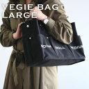 【LINEでクーポン】 「ベジバッグ ラージ」全2色【トートバッグ ベジバッグ ラージ ベジバッグ ブラック キャンバス マザーズバッグ トート トートバッグ レディース Vegie bag ベジバック】