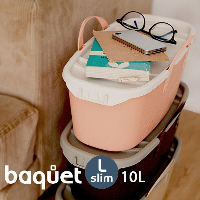 【LINEでクーポン】 「スタックストー バケット L スリム」全9色【スタックストー slim 洗濯かご ランドリーバスケット おしゃれ おもちゃ箱 stacksto スタックストー】の写真