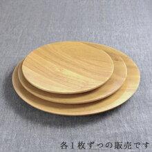 ★2枚以上購入で送料無料★K+dep「ケデップ木製プレートM」※木製の食器【木製プレート皿食器ウッドプレート木のお皿】