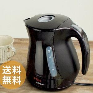 ジャスティンプラスにおしゃれで上質感漂う黒に近いこげ茶「カカオブラック」登場。すぐ沸く使...