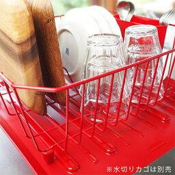 【LINEでクーポン】 水切りトレー 「ラバーメイド ドレーナートレイS」 ※水切りカゴ別売