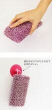 DUSKIN「ダスキン浴槽用スポンジ」【浴室お風呂大掃除グッズスポンジ掃除用具】