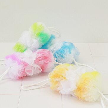 「マーナ 背中も洗える シャボンボール オーロラ 全4色」【泡立てネット シャボン ボディーブラシ ボディースポンジ ボディタオル 背中洗い】