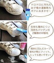 MARNA「マーナわんぱくシューズブラシ」全2色【ブラシ柄つき掃除靴洗濯くつ洗い泥汚れ】