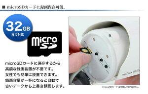 防犯カメラsdカード録画監視カメラ録画装置が不要なセット!microSDカードに録画する新しい防犯カメラ・リモコン付で遠隔操作も。防滴・暗視機能搭載、赤外線LED30灯!初めての方にもオススメの防犯カメラ付属品も多いセット!【付属品全て付】【YDKG-ms】【送料無料】