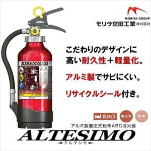 消火器蓄圧式4型消火器家庭用粉末消火器楽天