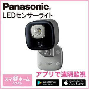 インターホン 玄関 モニターホン チャイム 防犯カメラ 監視カメラ 覗き穴 ドアスコープ 子ども ペット スマホ Panasonic パナソニック SD対応 LEDセンサーライト KX-HA100S-H