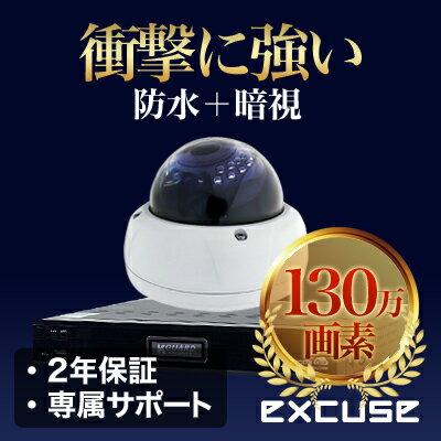 防犯カメラ 1台と録画装置セット『屋外設置向き』【広角〜...