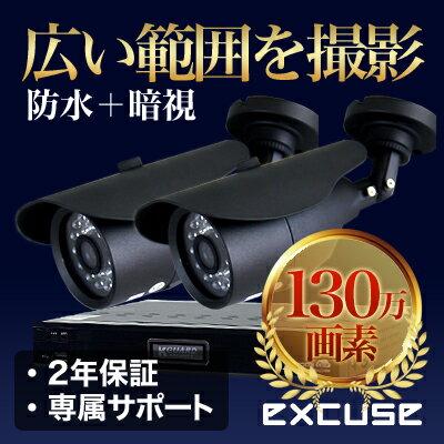 0301カード分割 防犯カメラ 2台と高性能録画装置セット『屋外設置向き』【...