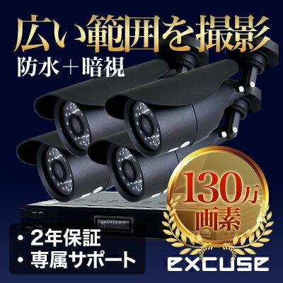 防犯カメラ 監視カメラ 4台 録画 セット7348A...