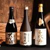 日本酒飲み比べ純米大吟醸酒大吟醸酒720ml3本セット【送料無料】のし・ラッピング対応可敬老の日ギフト誕生日プレゼント御歳暮