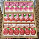 【山形県産りんごジュース200ml×6本】【南東北産白桃もも...