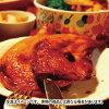 【予約商品】クリスマスローストチキン(タレ焼き)220g×5本セット※限定100セット【送料無料】《2020年12月21日(月)発送》