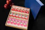 【ごちそうジュース3種ギフトセットりんご・桃・チェリー酢ドリンク計18本】【山形県産りんごジュース200ml×6本、南東北産白桃ももジュース200ml×6本、山形県産さくらんぼ果汁使用チェリー酢125ml×6本】【送料無料・のし対応】