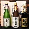 日本酒飲み比べ純米大吟醸酒大吟醸酒1800ml3本セット一升瓶桐箱入り【送料無料】