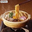 みそ煮込うどん 4人前【和食麺処サガミ 味噌煮込みうどん 名