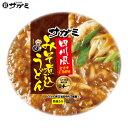 四川風みそ煮込うどん カップ麺(計12食) 味噌煮込みうどん 名古屋名物 名古屋