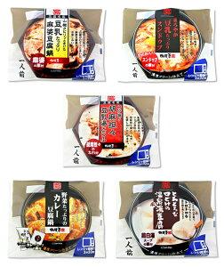 ひとり鍋シリーズ 5品セット