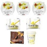 ナチュラルとうふ 7品セット(モッツアレラ3個/プレーン2個/premium1個/チョコ風味1個)