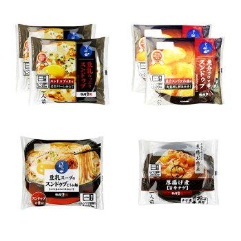 レンジで簡単シリーズ!ひとり鍋&厚揚げの煮物惣菜