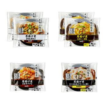 レンジで簡単シリーズ!煮物惣菜セット