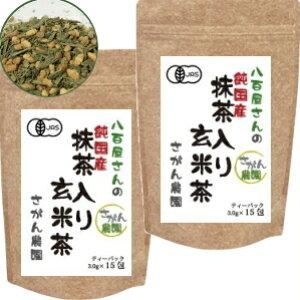 Чай с коричневым рисом Органические продукты, выращенные внутри страны (3,0 г x 15 пакетов по 2 комплекта) [Чай из коричневого риса Matcha / чай с коричневым рисом Чай в пакетиках / без пестицидов / коричневый рис Чай Матери День / Чай с коричневым рисом ПЭТ-бутылка / чай с коричневым рисом класса люкс] 10P09Jul16