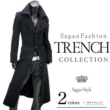 【送料無料】ロングコート ウールコート コート メンズ ロング ウール エポレット 無地 バックベンツ 大きめ襟 V251204-01