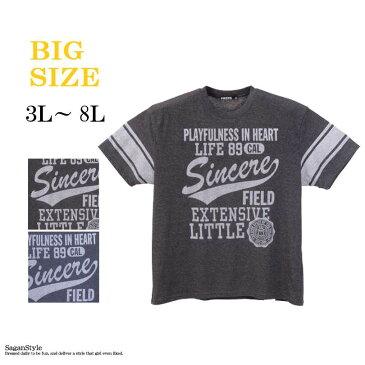 大きいサイズ メンズ 半袖トップス 丸首Tシャツ(半袖) 半袖Tシャツ 半袖 かっこいい おしゃれ 人気 ブランド ビッグサイズ 西海岸 ワーク系 ストリート系 アメカジ ネイビー チャコール O300620-08