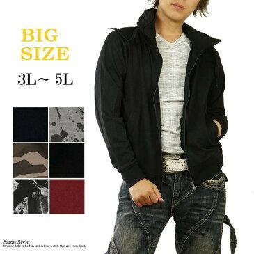 大きめサイズ ジャケット メンズ ボリュームネック キングサイズ ボリュームネックジャケット 変形 2WAY メンズ ハイネック スタンドネック パーカー men's 6color S300905-05