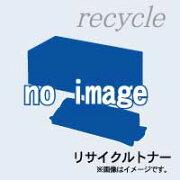 CanonトナーEP-86カートリッジ(ブラック)リサイクル品