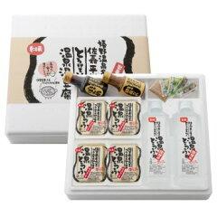 【贈り物に最適】佐賀県産大豆使用嬉野温泉名物 温泉湯豆腐(4〜6名様分)【楽ギフ_のし】
