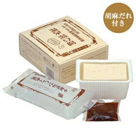 【手土産に最適】嬉野温泉名物 温泉湯豆腐ごまだれ付き12個セット