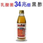 34兆個乳酸菌配合玄米黒酢500ml