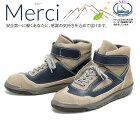 【人気の青木安全靴】人気のハイカット安全靴 ZR−21シリーズ 「限定モデル」 Merci(メルシー)青木安全靴製造 正規品 つま先はJIS企画合格の鉄鋼入り安全靴 靴底はクッション性に優れ疲れにくい構造です