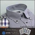 楽しく選べるデザインシャツブルー系ギンガムチェック(dala86-18)長袖形態安定ワイシャツスリムルーセントアベニューボタンダウンカラービジネスシャツおしゃれスマートカッターシャツドレスシャツきれいめ着こなしおしゃれ