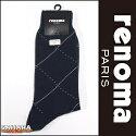 メンズビジネスソックス靴下renomaPARIS(レノマパリス)夏のギフト父の日10P27May16