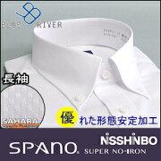 ワイシャツ ビジネス カッターシャツ ボタンダウンカラーシャツ ホワイトドビー おしゃれ シーズン
