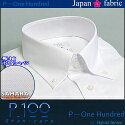 ポリエステル100%ワイシャツ長袖形態安定ビジネスシャツ機能素材カッターシャツYシャツボタンダウンカラーシャツおしゃれ標準体型ドレスシャツオールシーズン用きれいめ着こなし532P17Sep16