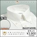 ワイシャツ長袖形態安定白スリムユニバーサルラボラトリーボタンダウンカッターシャツ