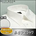 【取寄】100サイズから選べるワイシャツ長袖形態安定白無地レギュラーカラーワイシャツyシャツカッターシャツ