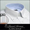 サックスグレーストライプ柄(12)長袖形態安定ワイシャツスリムルーセントアベニューボタンダウンカラービジネスシャツおしゃれスマートカッターシャツドレスシャツきれいめ着こなし秋冬衣替え
