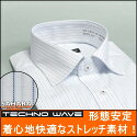ワイシャツ長袖形態安定ワイドカラーブルーストライプ柄(13)カッターシャツメンズyシャツビジネスきれいめ着こなしYshirtsShop