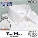 ワイシャツ長袖形態安定綿100%白無地レギュラーカラーyシャツカッターシャツワイシャツ