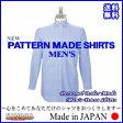 オーダーシャツ ワイシャツ 【送料込み】 パターン オーダー メイド シャツ (1) 形態安定 オーダー ワイシャツ カッターシャツ 長袖 半袖 メンズ オーダー ビジネスシャツ 日本製 ドレスシャツ クールビズシャツ きれいめ 着こなし おしゃれ