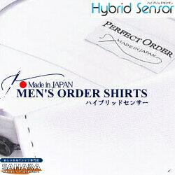フレックスジャパン『ハイブリッドセンサーパターンオーダーメイドシャツ』